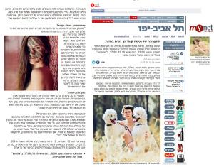 חסות לתערוכה של נטשה קופרמן נשים בחזית ב Mynet