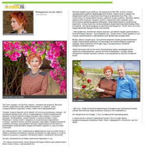 צילומים שלי עבור HIKARI ואור פוקס עם BI Communication